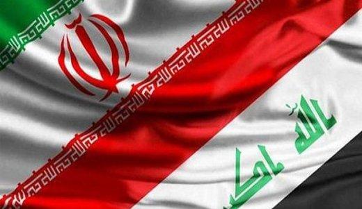 چرا آمریکا به دنبال دور کردن ایران و عراق است؟