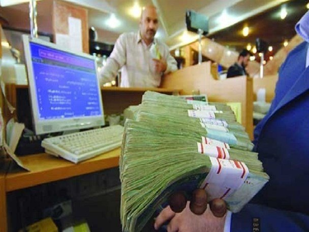 تسهیلات بانکی به بخش صنعت