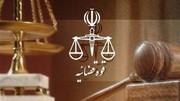قوه قضائیه در۴۰ سال گذشته چه میزان به آرمانهای انقلاب عمل کرده؟