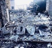 آتش به جان سلبریتی ها درکالیفرنیا