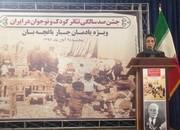 قهرمانی که حتی آرامگاهی مناسب ندارد/ ۱۰۰ سالگی تئاتر کودک و نوجوان ایران/ عکس