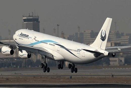 صدور مجوز واردات هواپیما