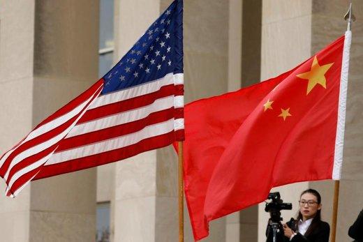 چین به درخواست اصلاحات تجاری آمریکا پاسخ داد
