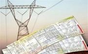 ۴۰ درصد از برق کشور در «کولرها» میسوزد!