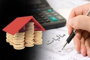 ایرانیها در نیمه اول سال چقدر مالیات  دادند؟