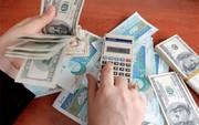 آمادهسازی پیشنویس لایحه ساماندهی معافیتهای مالیاتی