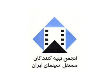 کارگردان «عصبانی نیستم» عضو هیات مدیره انجمن تهیهکنندگان مستقل سینما شد