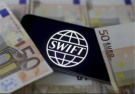 جزییات کانال انتقال پول بین ایران و اروپا پس از تحریمها