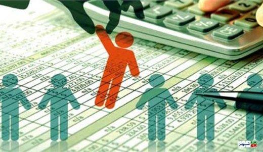 با توجه به تکمیل بانکهای اطلاعاتی: یارانه پردرآمدها حذف میشود