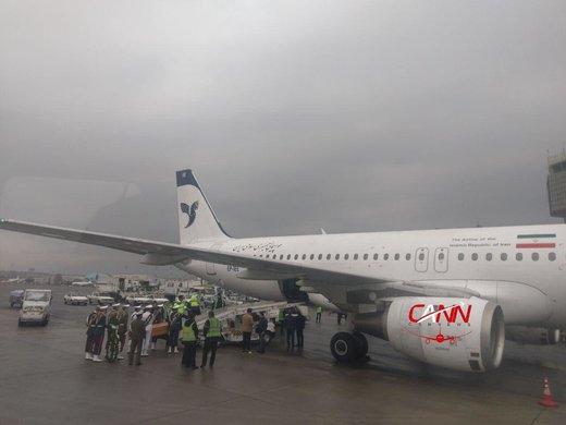 عکس | پیکر نوربخش با این هواپیما به تهران آمد