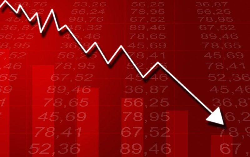 سقوط سهام