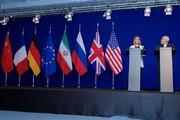 نورعلیوند: سیستم مالی اروپاییها ۲ ابهام دارد