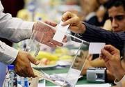 زمان برگزاری انتخابات هیات رییسه هفتمین دوره اتاق اصناف اعلام شد