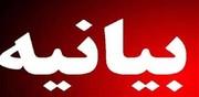 سفارت ایران در کابل به گزارش موسسه آمریکایی واکنش نشان داد