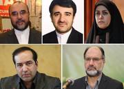 معرفی ۵ مدیر جدید وزارت فرهنگ و ارشاد اسلامی