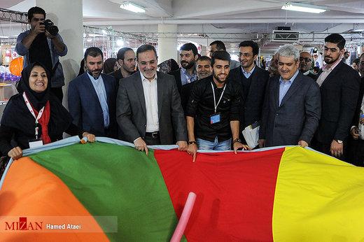 چهارمین جشنواره ملی اسباببازی