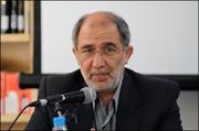 استراتژی آمریکا علیه ایران