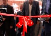 چه پروژههایی در سفر رییس جمهور به آذربایجانغربی افتتاح خواهند شد؟