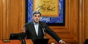 آخرین خبر از استعلام شهردار تهران: هنوز خبری نیست!