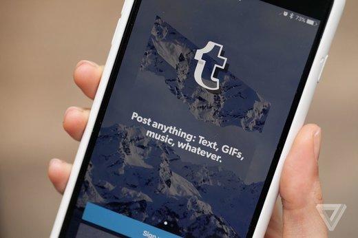 حذف اپلیکیشن تامبلر از اپ استور به دلیل محتوای نامناسب