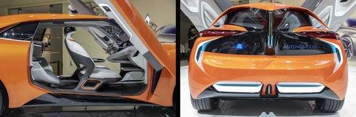 نمایشگاه بین المللی خودرو گوانگژو
