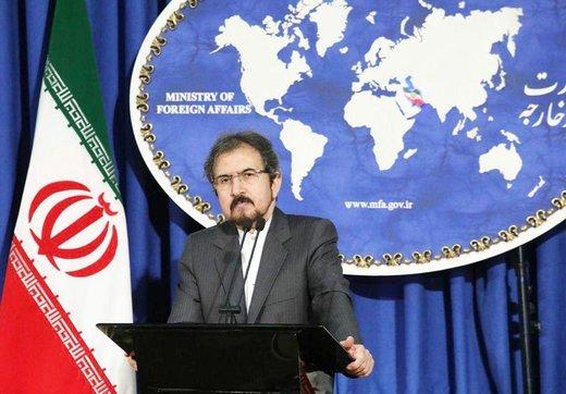 واکنش ایران به اتهامات بیاساس وزیر خارجه آمریکا