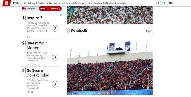 هواداران پرسپولیس، سومین هواداران برتر فوتبال دنیا شدند