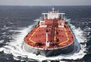 ازسرگیری واردات نفت ایران از سوی فوجی اویل ژاپن