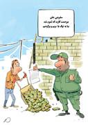 ببینید سلبریتیها با پول مردم در کرمانشاه چه کردند!