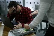 خشونت در محل کار عامل بالقوه بیماریهای قلبی است