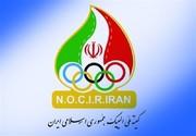 رای مثبت مجمع کمیته ملی المپیک برای عضویت فدراسیون نجات غریق و غواصی