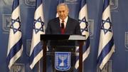 مجله عبری زبان: اسرائیل باید اعتراضات را در ایران شعلهور کند!