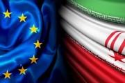 اتحادیه اروپا تحریم برخی اتباع ایران را بررسی میکند