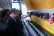 وزیر صنعت، کارخانه فرش چایپاره را افتتاح کرد