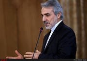 Iran's Reliance on Oil Revenues to Decrease by 28%: VP