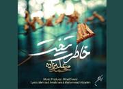 پیشنهاد موسیقی شبانه/ «خیالت تخت»، آهنگ جدید محمد علیزاده