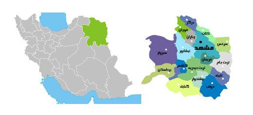 خراسان؛ از چپهای ملی مذهبی تا راستهای سنتی