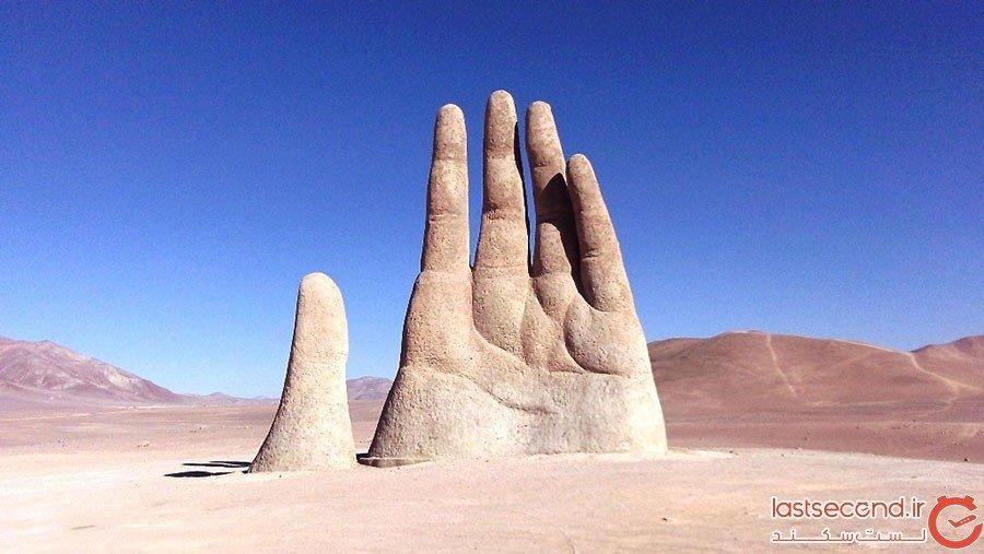 دستهای صحرا