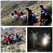 نجات زن سرگردان در ارتفاعات «طاق بستان»