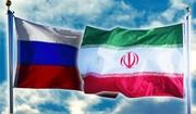 مبادلات تجاریایران و روسیه چقدر افزایش یافت؟