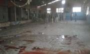 تصاویر | انفجار خونین در کابل ۴۰ کشته برجای گذاشت/ واکنش ایران