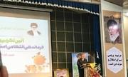 سردار اشتری: آمادگی کامل نیروی انتظامی جمهوری اسلامی ایران برای مقابله با هرگونه توطئه دشمنان