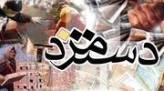 فیلم | سرنوشت حقوق کارکنان دولت در بودجه سال ۹۸ از زبان نوبخت