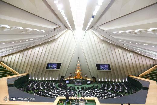 ناظران مجلس در کمیسیون احزاب چه کسانی هستند