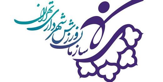 نمونهای از عملکرد شهردار سابق تهران در عزل و نصبها!