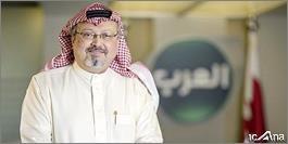 Last Words Uttered by Khashoggi before Death Disclosed in Transcript