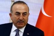 واکنش ترکیه به خواسته ضد ایرانی آمریکا