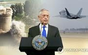 اظهارات متیس درباره لغو رزمایش آمریکا و کره جنوبی