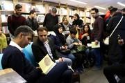پنجشنبه کتابی عادل فردوسیپور به روایت تصویر