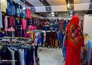 تصاویر | جادوی رنگ و نقش در بازار سنتی ترکمنها